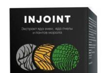 Injoint